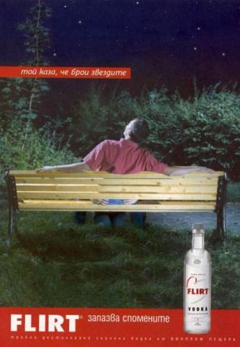 Flirt Vodka Advert Bench