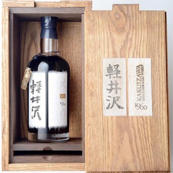 Karuizawa 1960 cask 5627