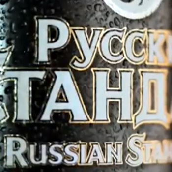 Russian Standard vodka is investing heavily in its UK presence
