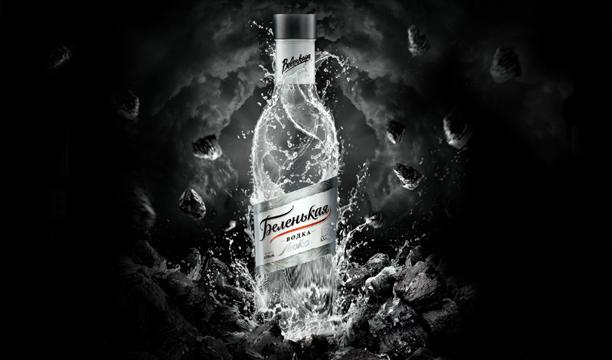 Belenkaya Worlds largest vodka brands