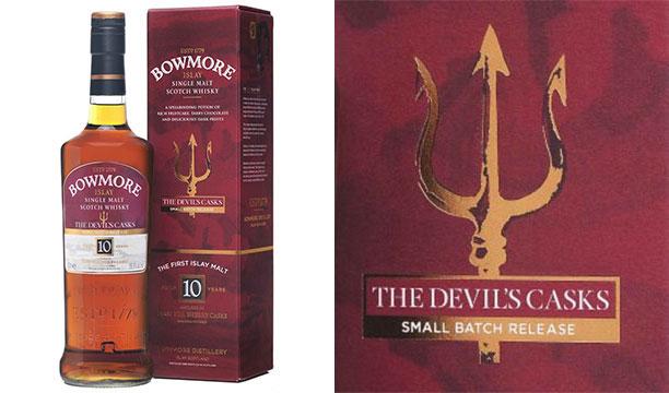 Bowmore-The-Devils-Casks