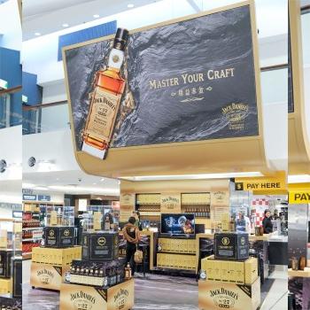 jack daniel s no 27 gold launches in australia duty free