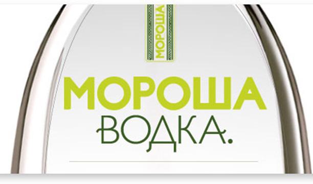 Morsha-Vodka