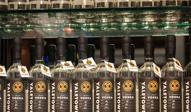 The-Distillery-Bar