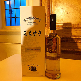Beam Suntory has launched Bowmore Mizunara Cask Finish, an East meets West fusion.