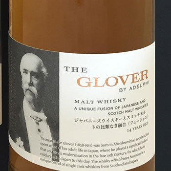 The-Glover