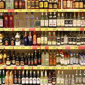 Alcohol display shop supermarket
