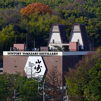 Suntory's Yamazaki distillery in Japan
