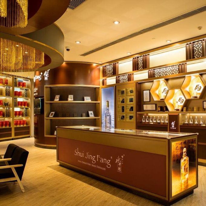 Diageo GT has opened a new Johnnie Waker House at Beijing International Airport with an added baijiu focus