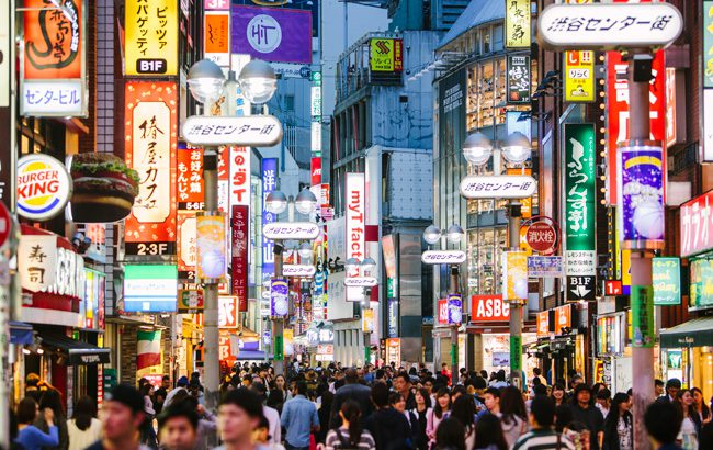 Tokyo-shopping-distric-Asia-Vodka-Regions-sb-april-2017