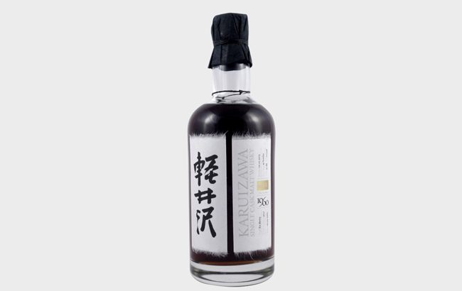 yamazaki limited edition 2017 catawiki