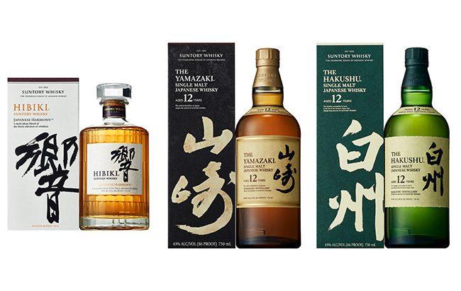 Suntory-whisky-redesign
