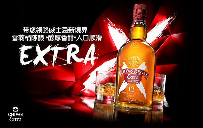China is a key market for Chivas Regal