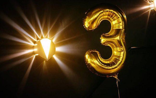 Oriole Third Anniversary