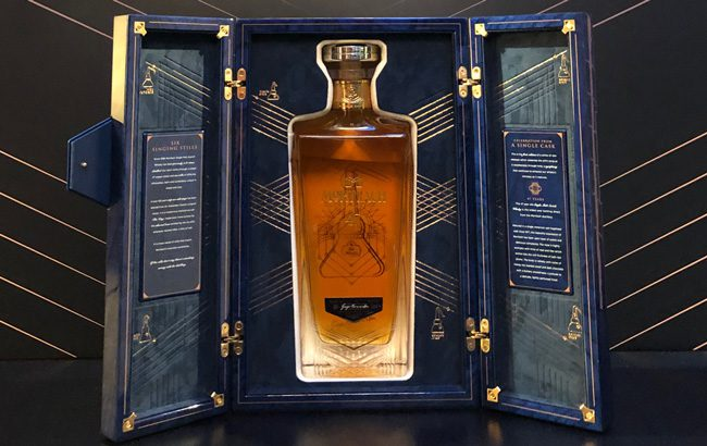 Mortlach 47 Event
