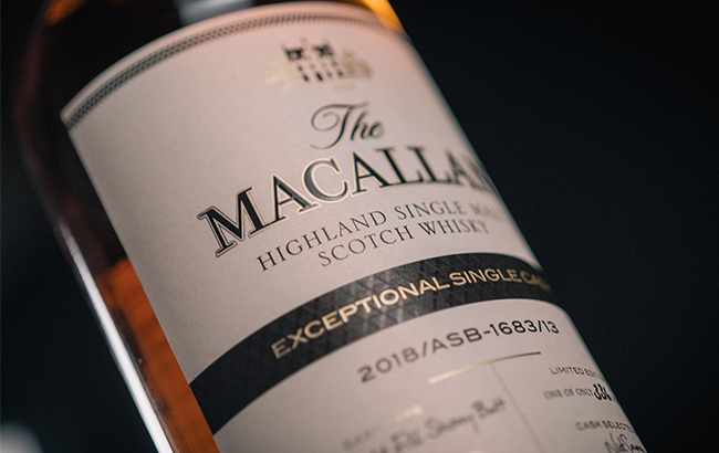 The Macallan Exceptional Single Cask 1950 is priced at £44,600