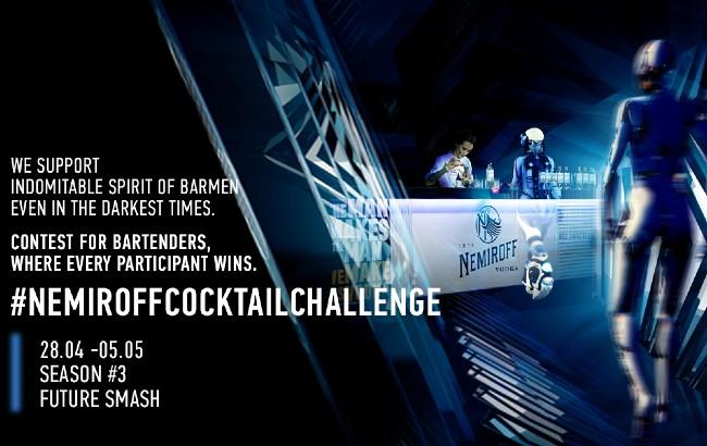 Nemiroff Cocktail Challenge