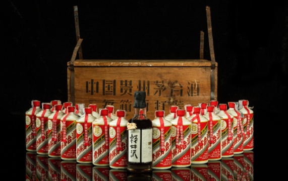 Kweichow Moutai Sotheby's