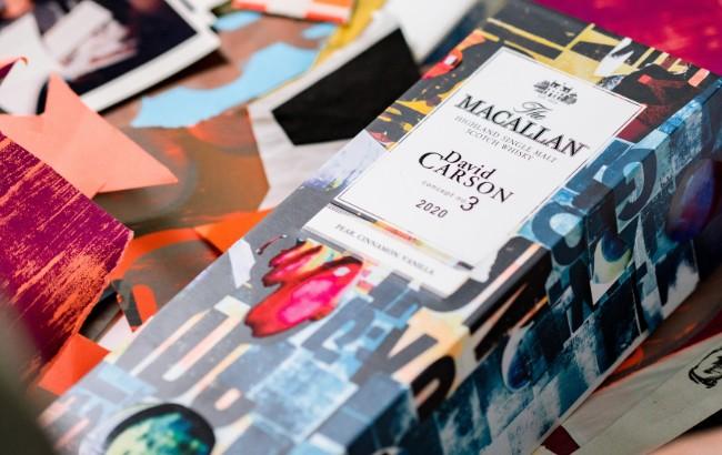 Macallan Concept No 3