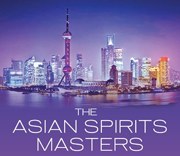 The Asian Spirits Masters 2018