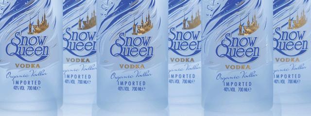 The Snow Queen Martini Masters 2014
