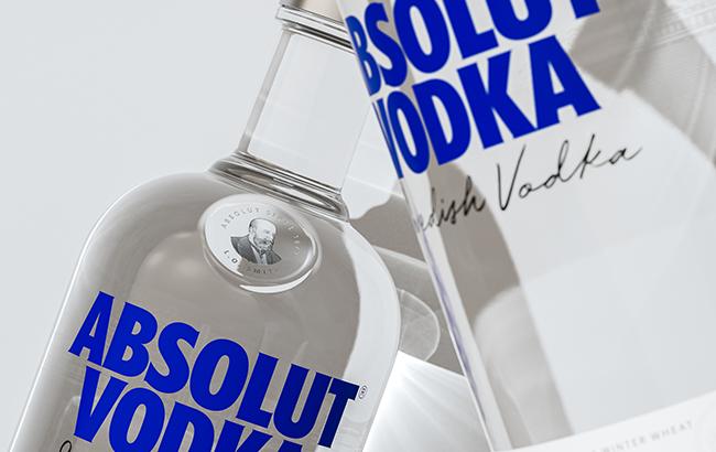 The newly designed Absolut vodka bottle